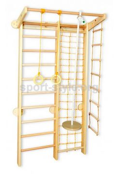 Drabinka gimnastyczna z siatką wspinaczkową PIRAT 1 SOSNA